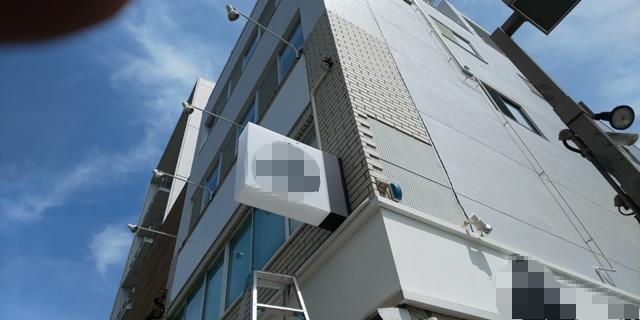 名古屋市・行灯看板
